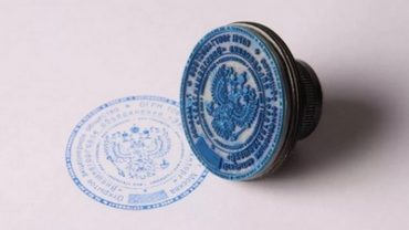 Изготовление печатей и штампов в Кирове