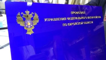 Изготовление вывесок в Кирове
