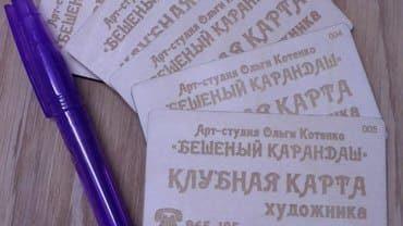 Лазерная гравировка в Кирове